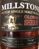 """Photo by <a href=""""https://www.whiskybase.com/profile/immerenga"""">Immerenga</a>"""