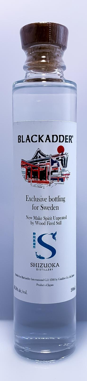 Shizuoka New Make Spirit Unpeated by Wood Fired Still