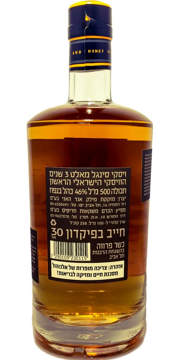 M&H Whisky Distillery 2014
