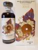 "Photo by <a href=""https://www.whiskybase.com/profile/yamazakura87"">yamazakura87</a>"
