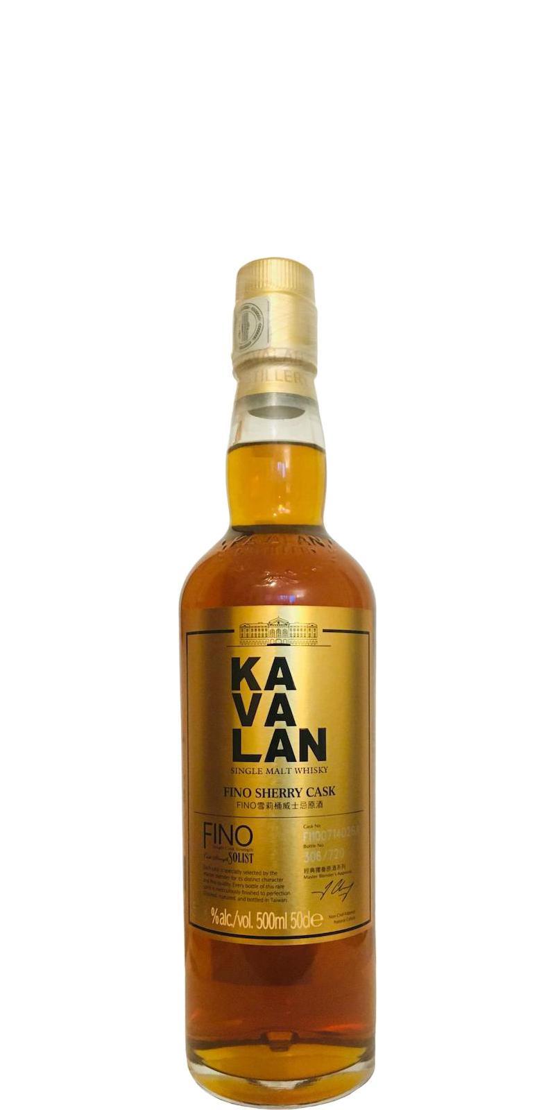 Kavalan Solist