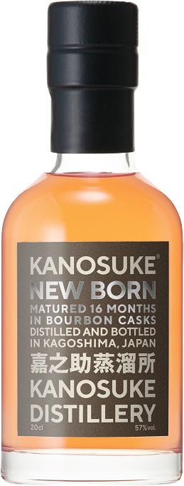 Kanosuke 16-month-old