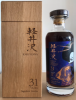 """Photo by <a href=""""https://www.whiskybase.com/profile/joshng18"""">joshng.18</a>"""