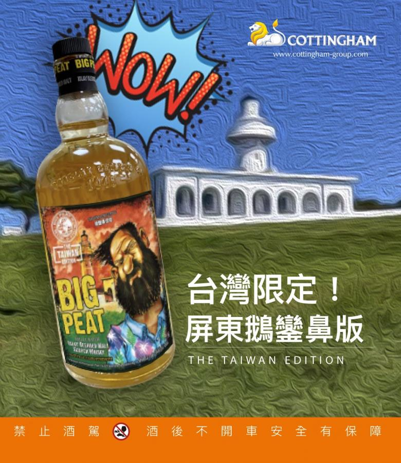 Big Peat The Taiwan Edition DL