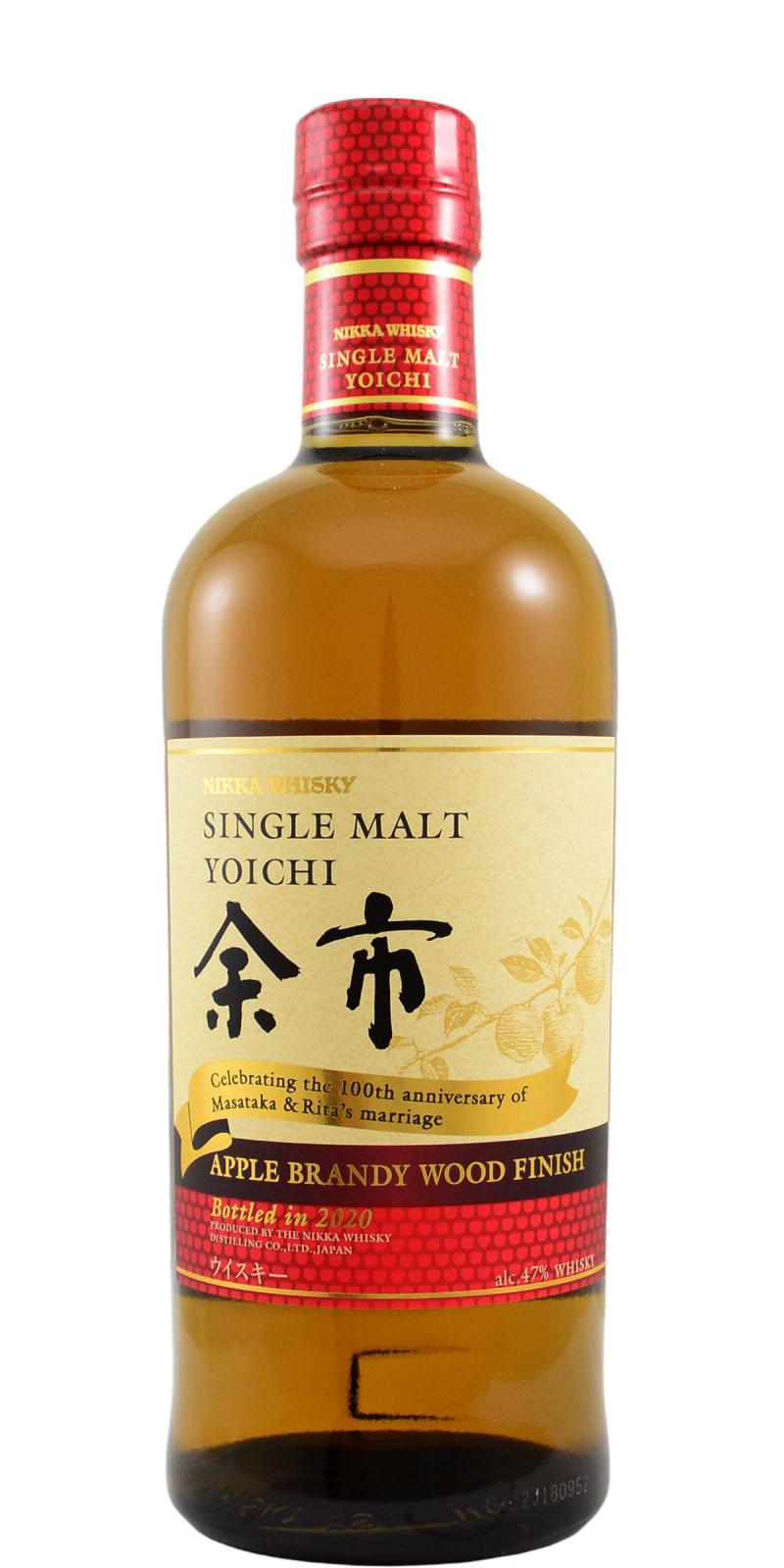 Yoichi Apple Brandy Wood Finish