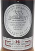 "Photo by <a href=""https://www.whiskybase.com/profile/maltedmalt"">MaltEdMalt</a>"