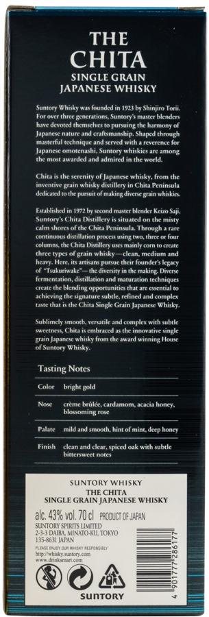 Chita Distiller's Reserve