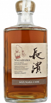 Nagahama 03-year-old