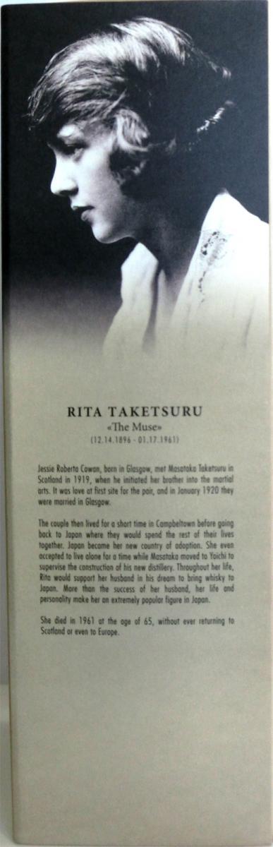 Taketsuru 21-year-old