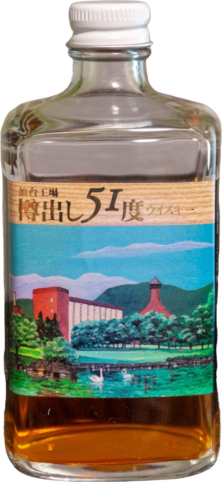 Miyagikyo Valley 51 Degrees