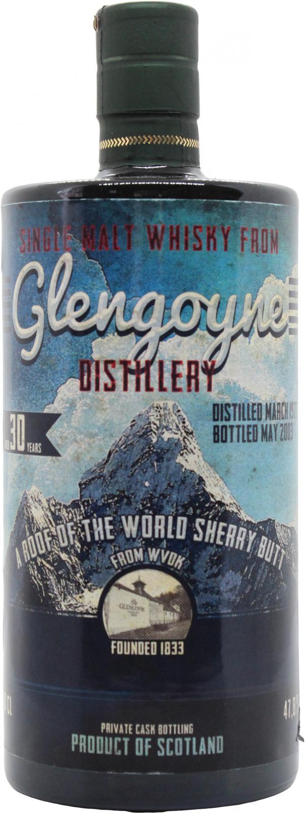 Glengoyne 1973 UD