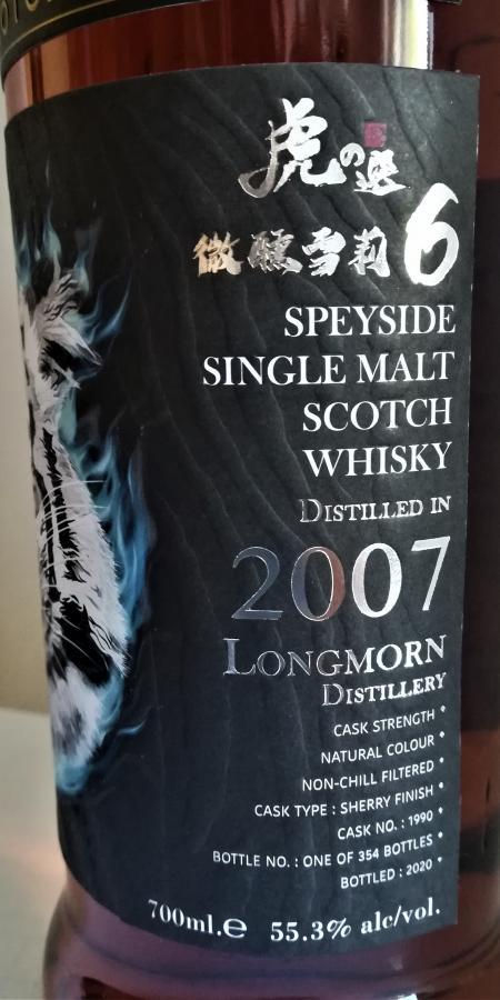 Longmorn 2007 MBl