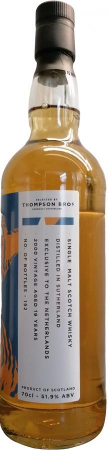 Distilled in Sutherland 2000 PST
