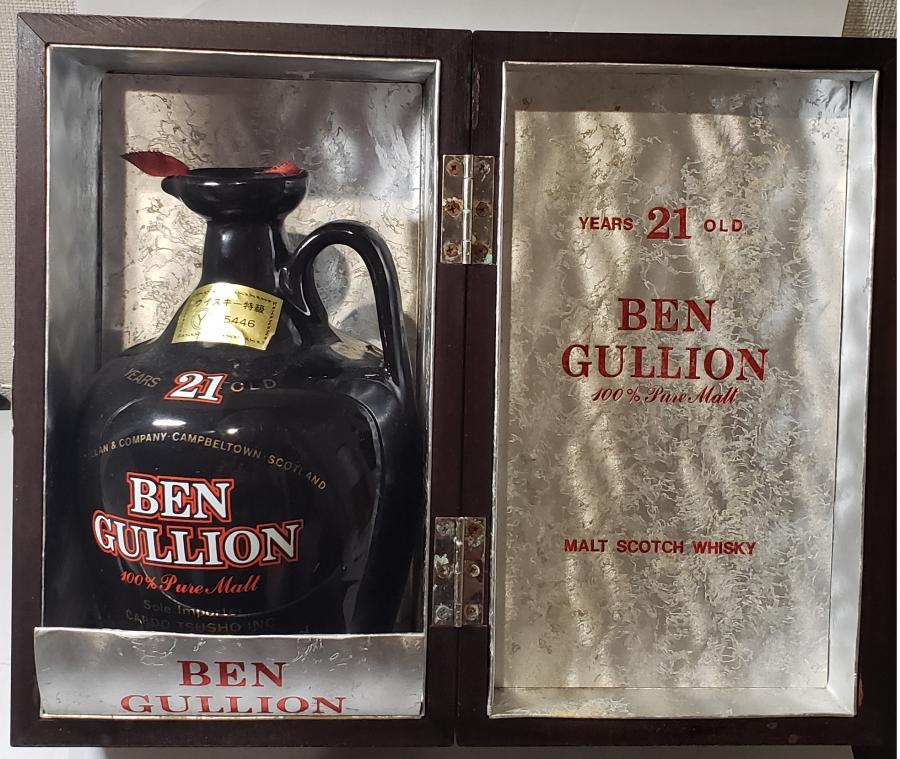 Ben Gullion 21-year-old