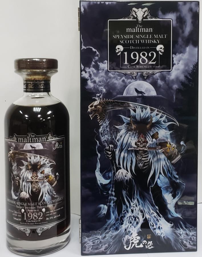 Secret Speyside Distillery 1982 MBl