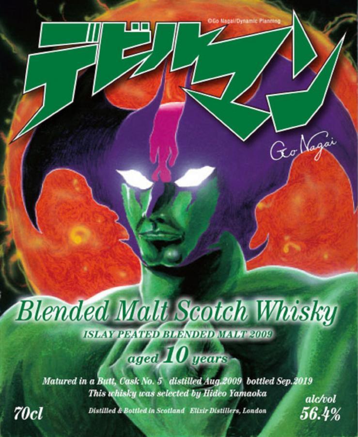 Blended Malt Scotch Whisky Islay Peated 2009 HY