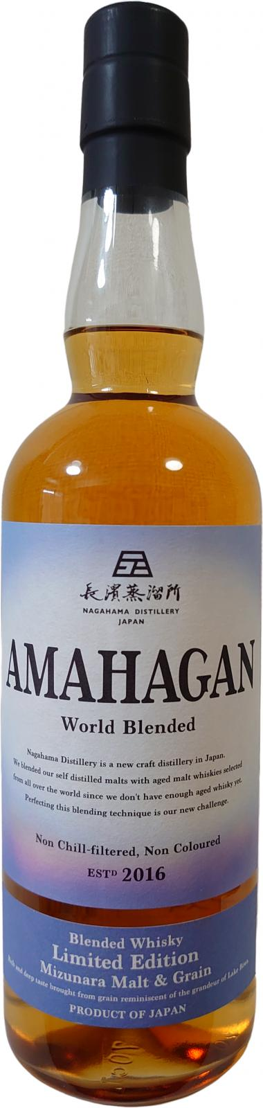 Amahagan World Blended