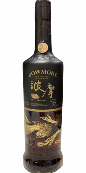 Bowmore 37-year-old