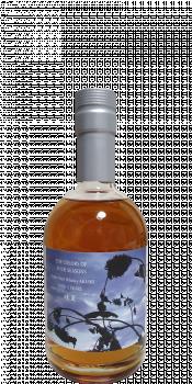 White Oak 2015