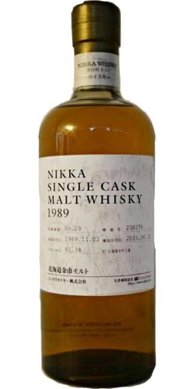 Nikka 1989