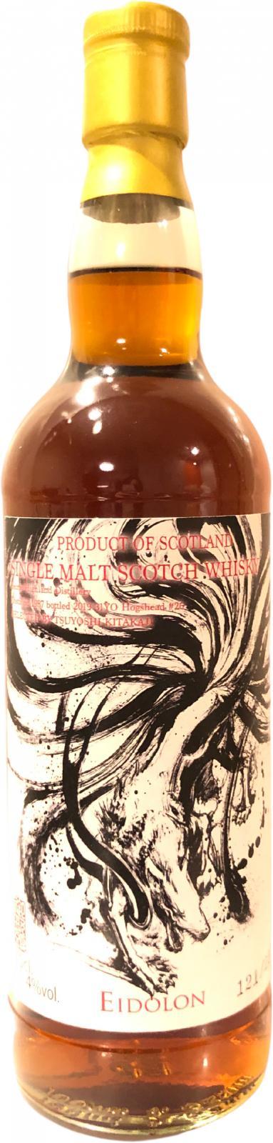 Secret Highland Distillery 1987 Rud