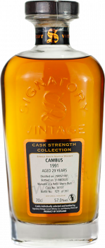 Cambus 1991 SV