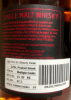 "Photo by <a href=""https://www.whiskybase.com/profile/sengjc"">sengjc</a>"