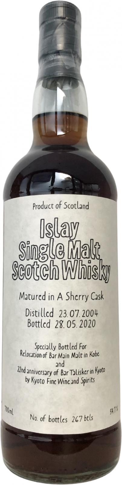 Islay Single Malt Scotch Whisky 2004 UD
