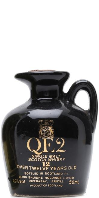 QE2 12-year-old
