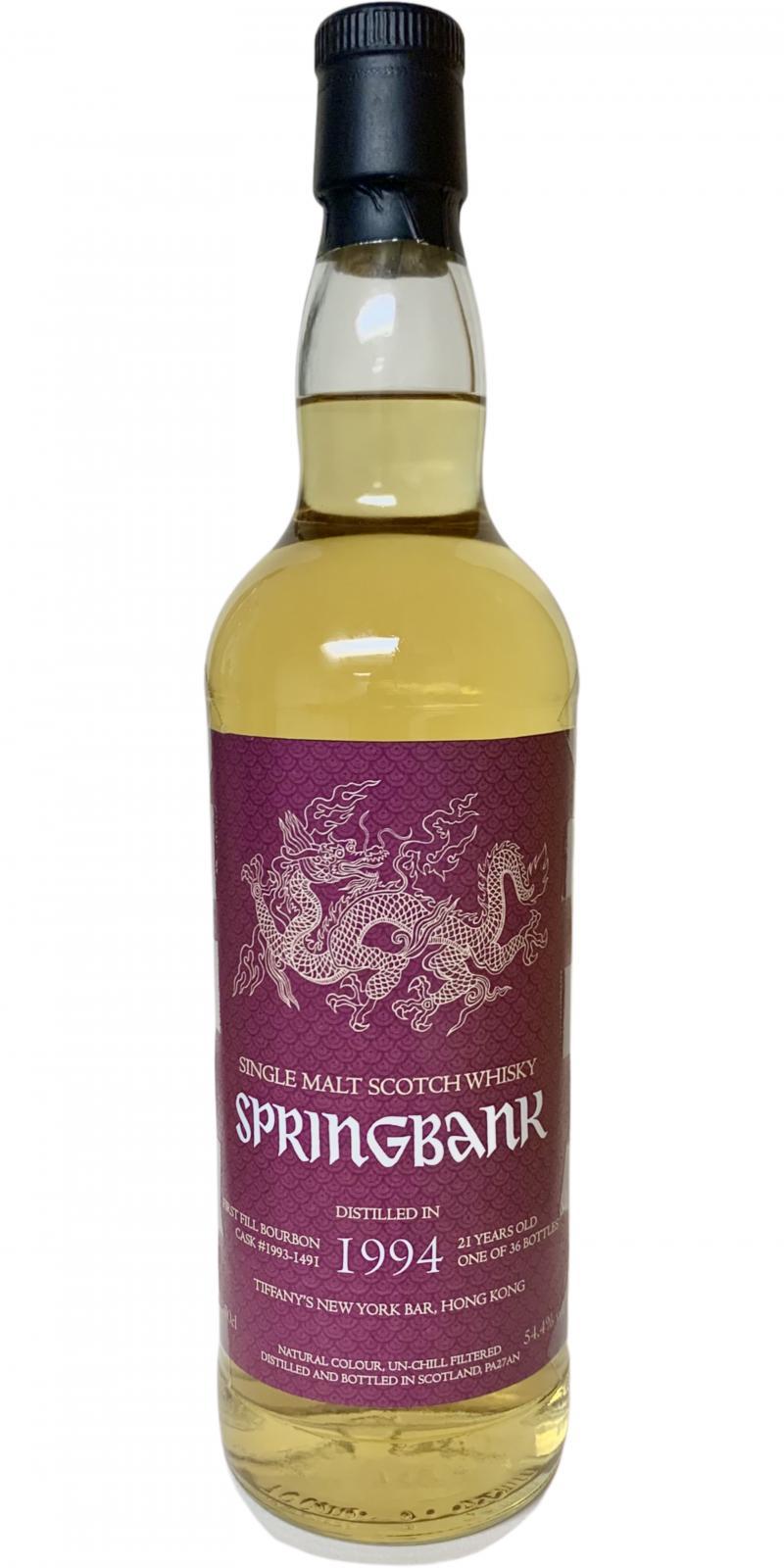 Springbank 1994 UD