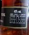 "Photo by <a href=""https://www.whiskybase.com/profile/kovalyoff"">Kovalyoff</a>"