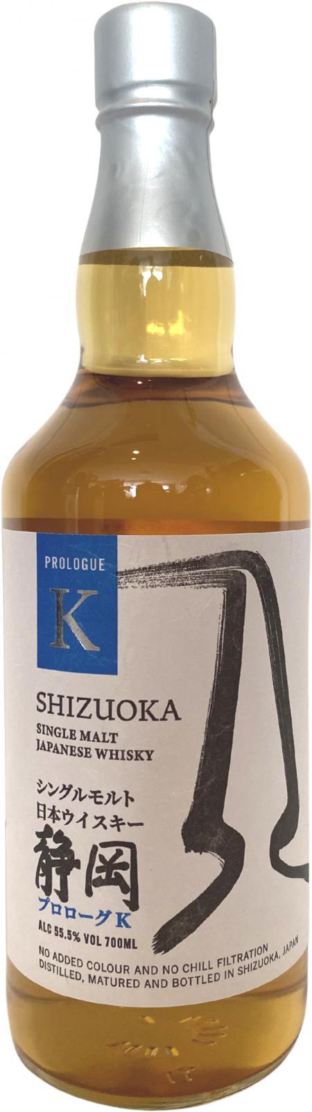 Shizuoka Prologue K