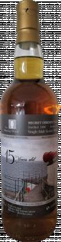 Secret Orkney Distillery 2004 TSD