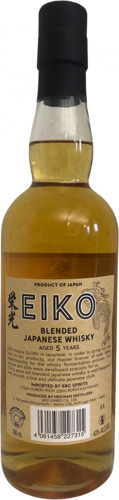 Eiko 05-year-old