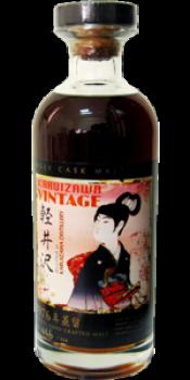 Karuizawa 1976