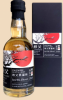 """Photo by <a href=""""https://www.whiskybase.com/profile/miguelb"""">Miguelb</a>"""