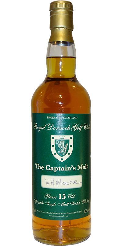 Balvenie The Captain's Malt