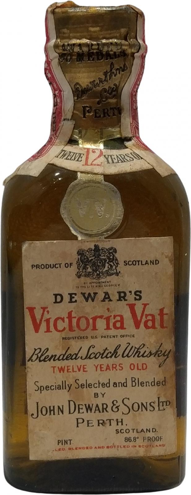 Dewar's Victoria Vat