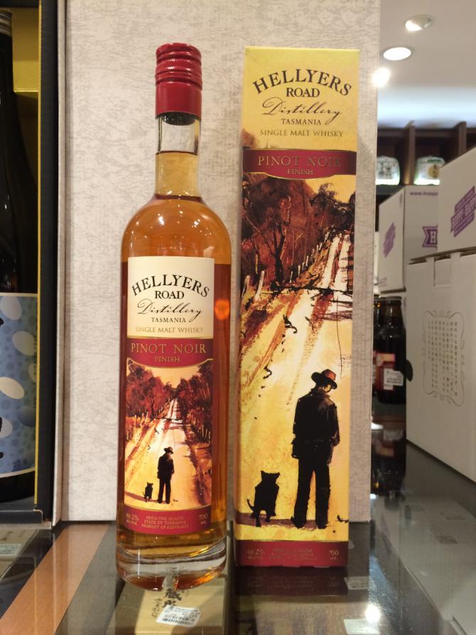 Hellyers Road Pinot Noir Finish