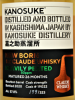 """Photo by <a href=""""https://www.whiskybase.com/profile/brandyhill1"""">brandyhill1</a>"""