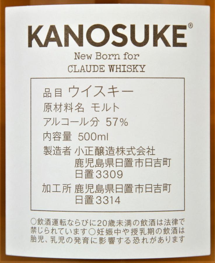Kanosuke 26-month-old