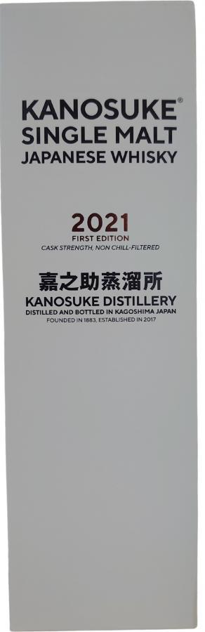 Kanosuke 2021 First Edition