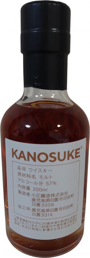 Kanosuke 2018
