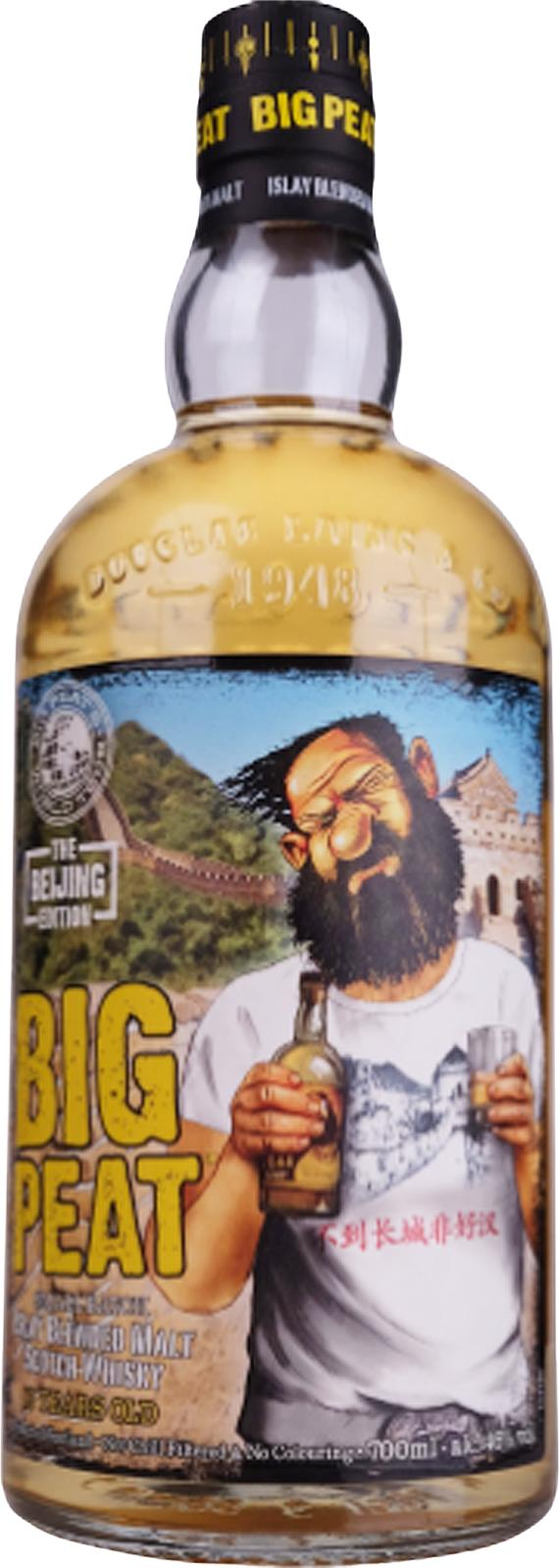 Big Peat The Beijing Great Wall Edition DL