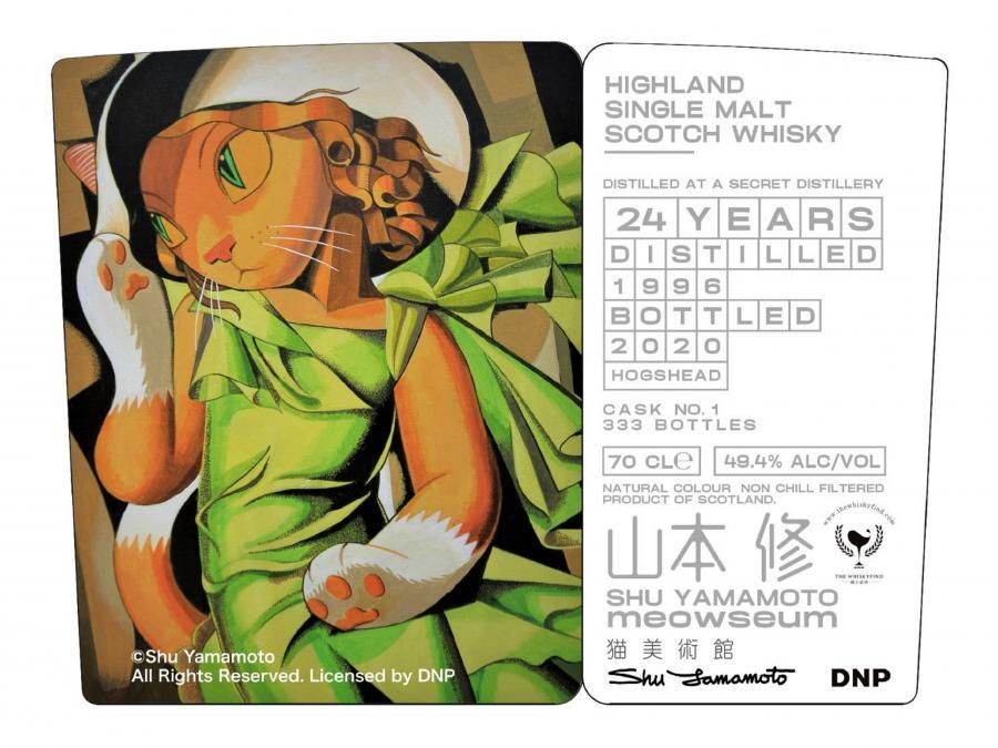 Secret Highland Distillery 1996 TWf