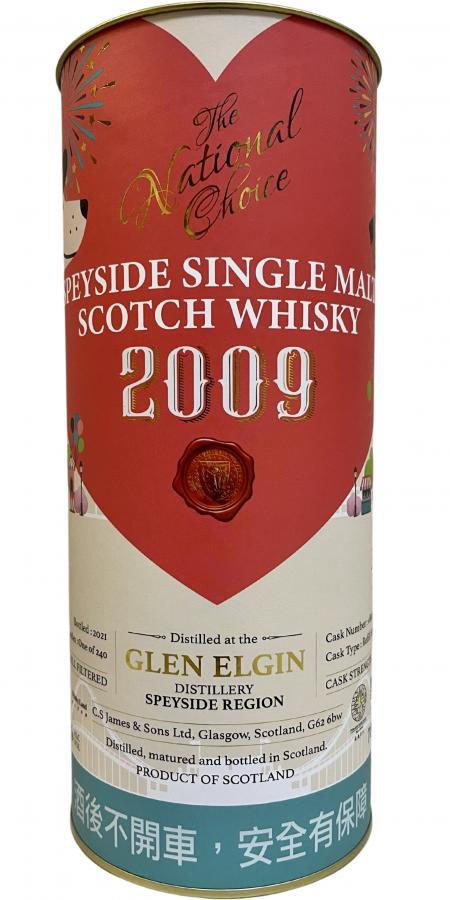Glen Elgin 2009 CSJS
