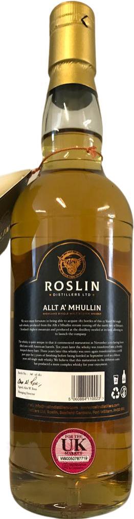 Highland Single Malt Scotch Whisky 15-year-old RoDi