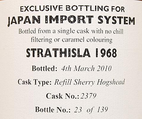 Strathisla 1968 GM