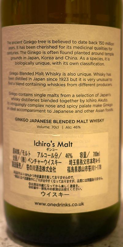 Ginkgo Japanese Blended Malt