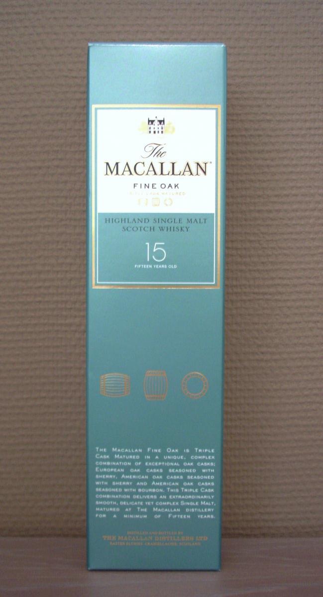 Macallan 15-year-old